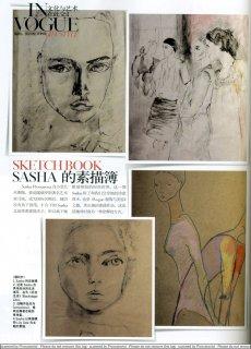 sasha drawings.JPG
