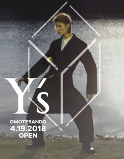 Ys_OMOT_OPEN-494x630.jpg