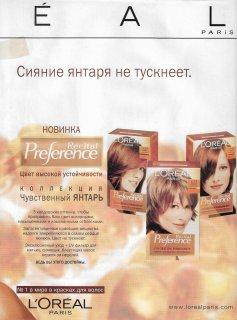 karavan istorii ru jan 2002 2.jpg