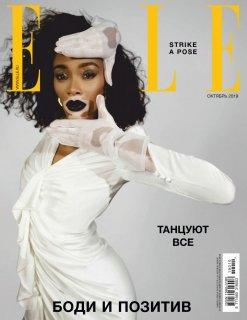 Elle Russia - October 2019-1.jpg