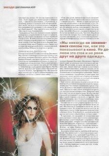 elle ru april 2003 by Warwick Saint 5.jpg