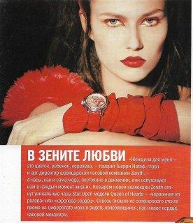 glamour ru nov 2004 3.jpg