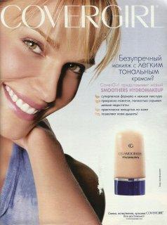 11 2002 burda ru.jpg