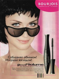 glamour russia august 2005.jpg