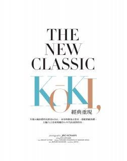 Harper's Bazaar Taiwan - January 2020-101 拷貝.jpg