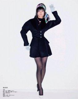 Harper's Bazaar Taiwan - January 2020-106 拷貝.jpg