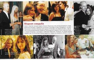 bazaar russia dec 2002 3.jpg