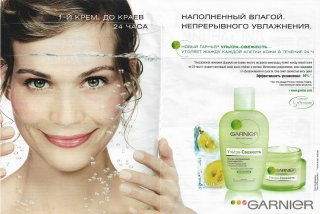 glamour russia august 2005 advertisements (2).jpg
