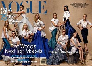cover-model-may-2007.jpg