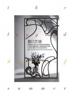 Vogue 服饰与美容 - 六月 2020-109 拷貝.jpg