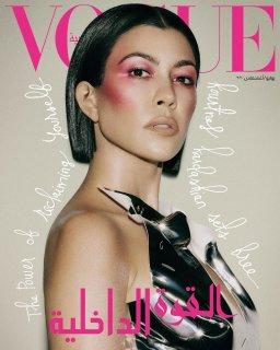 Vogue Arábia Julho  Agosto 2020 (1).jpg