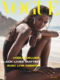 Liya_Vogue_Paris_2020.png