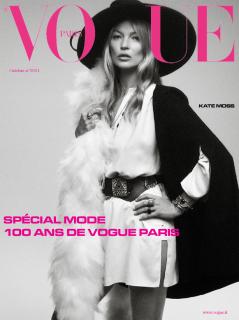 KATE_VOGUE_PARIS_100_ANS.png