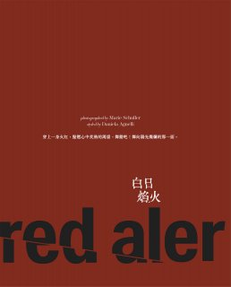 2020-09-01 VOGUE TAIWAN-215 拷貝.jpg