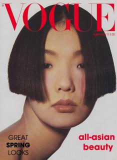 Masako_US_Vogue_1989.png