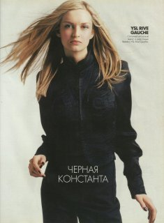 ELLE Russia 03 2002 14.jpg