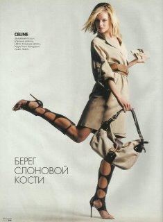 ELLE Russia 03 2002 19.jpg