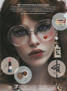 glamour ru october 2020 2.jpg