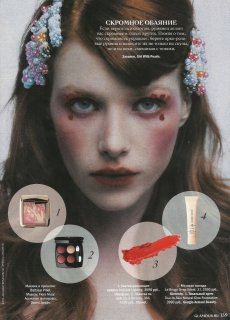glamour ru october 2020 4.jpg