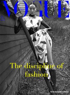 Fei_Fei_Vogue_Italia_2015.png
