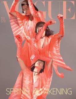 Irina_Vogue_Italia_2020.png