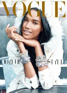 Vogue Italia One-D Folded.jpg