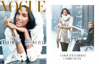 Vogue Italia One-D-min.jpg