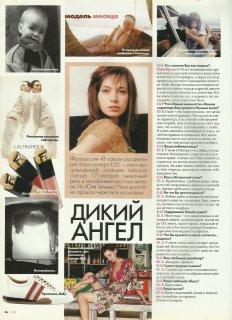 11 elle russia 2003.jpg