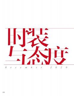 2020-11-01 VOGUE-111 拷貝.jpg