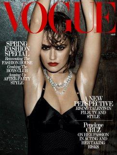 Vogue US 2.jpg
