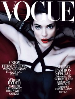 Vogue US Yoona Cover.jpg