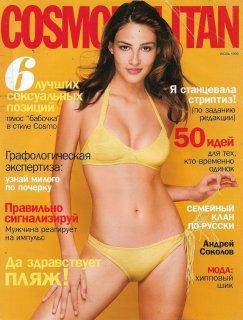 cosmo ru july 1999 by Patrick Demarchelier.jpg