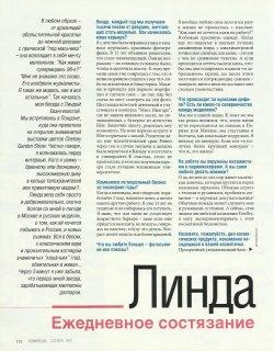 october 1997 cosmo russia 5.jpg