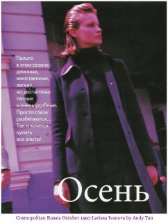 october 1997 cosmo russia larissa ivanova 1.jpg