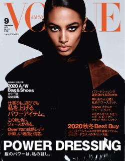 Vogue Japan, Sacha.png