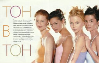 october 1997 cosmo russia 10.jpg