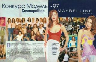 2 cosmo russia june 1997.jpg