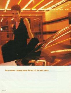 cosmo russia june 1997  walk in black 4.jpg