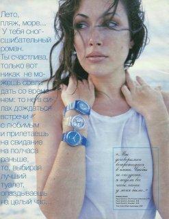 cosmo russia june 1997  1.jpg
