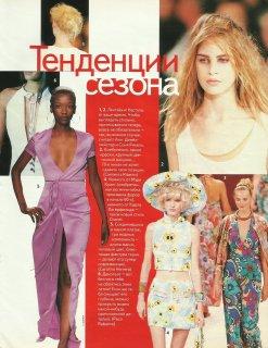 cosmo russia june 1997  run.jpg