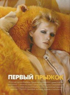 elle april russia 2003 Inga 01.jpg