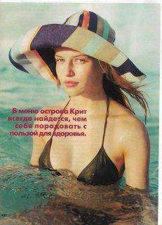 elle ru april 2003 by Emmanuelle Hauguel 3.jpg