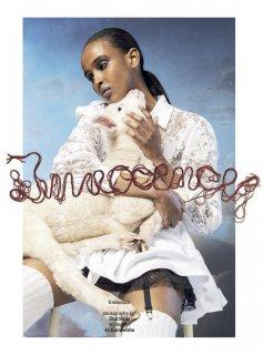 Vogue_Italia_-_Gennaio_2021101.jpg