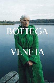 BottegaVeneta_Salon01_A12-1336x2048.jpg