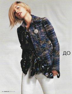 cosmopolitan russia december 2004 3.jpg