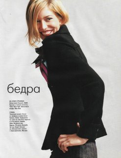 cosmopolitan russia december 2004 4.jpg