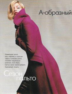 cosmopolitan russia december 2004 1 linda jeuring.jpg