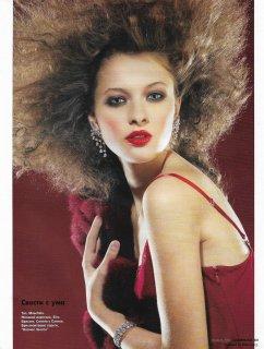 cosmopolitan russia december 2004 10.jpg