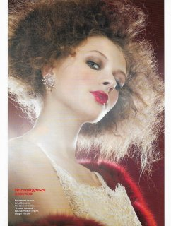 cosmopolitan russia december 2004 11.jpg