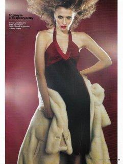 cosmopolitan russia december 2004 12.jpg